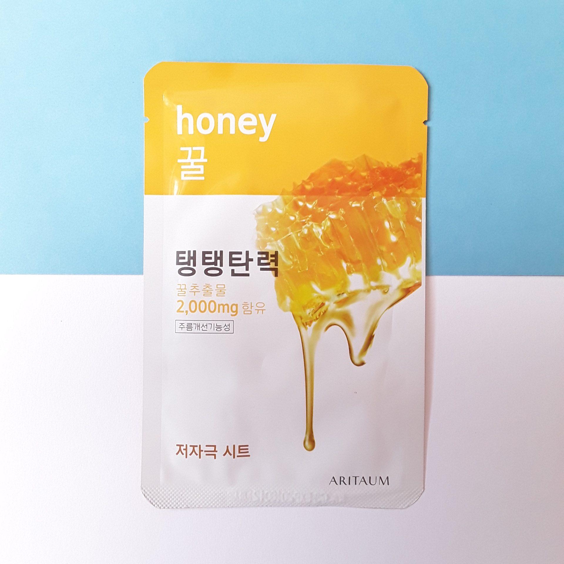 Fresh Essentials Honey Mask Sheet - Aritaum