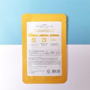 Fresh Essentials Honey Mask Sheet Back - Aritaum