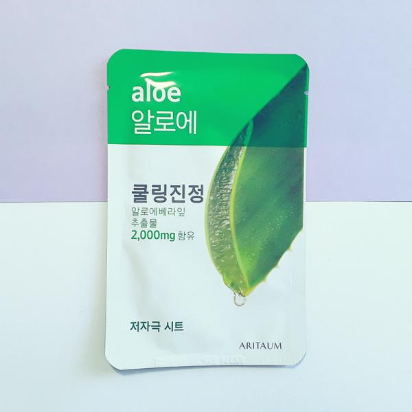 Fresh Essentials Aloe Mask Sheet – Aritaum