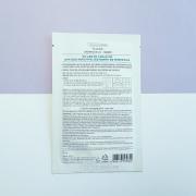 innisfree Anti-Aging Mask – Pore Care – Back