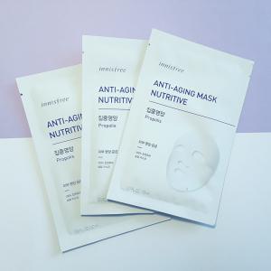 innisfree Anti-Aging Mask Nutritive - Propolis