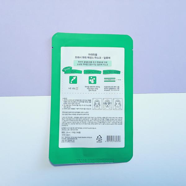 Fresh Essentials Aloe Mask Sheet - Aritaum Back