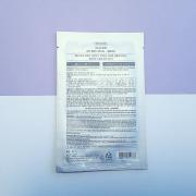 Skin Clinic Mask Sheet – Peptide – innisfree