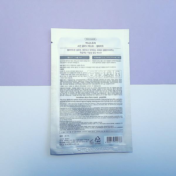 Skin Clinic Mask Sheet - Peptide - innisfree