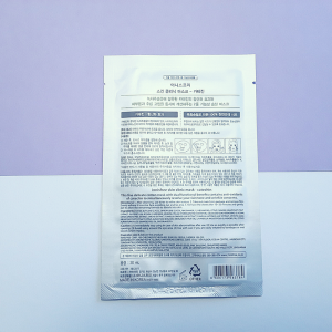 Skin Clinic Mask Sheet - Catechin - innisfree - back
