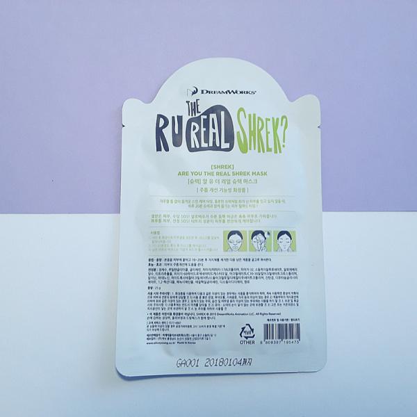 The Real Shrek Mask Sheet Back