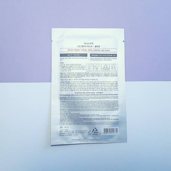 Skin Clinic Mask Sheet - Collagen - innisfree - back