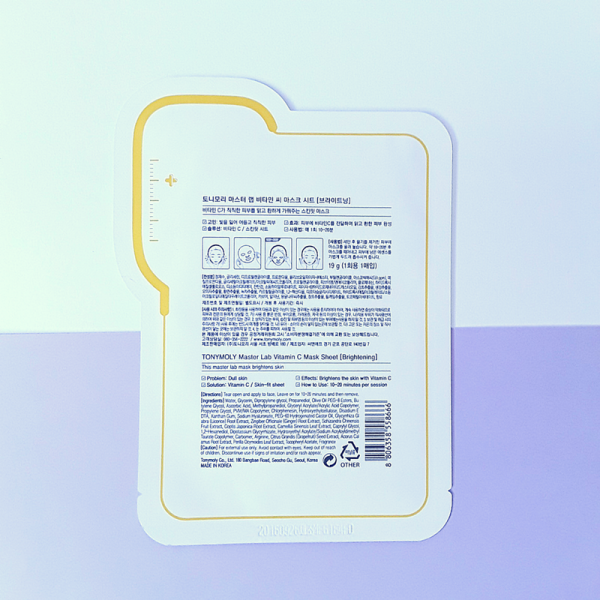 Master Lab Vitamin-C Brightening Mask Sheet Back - TonyMoly